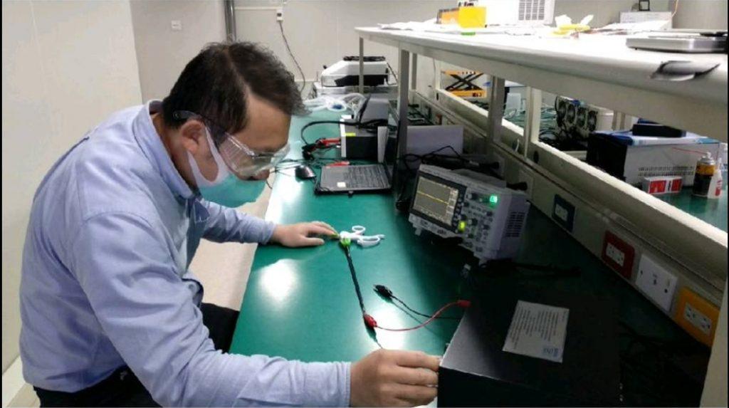 IEC 60601-2-2