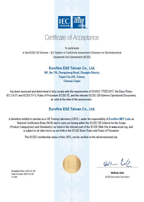 Eurofins MET TAF Certificate